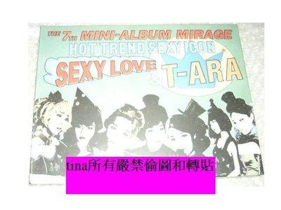 全新現貨T-ara Mini Repackage Album -Mirage(Sexy Love韓國版第七張迷你專輯重包版多新歌Dream high恩靜