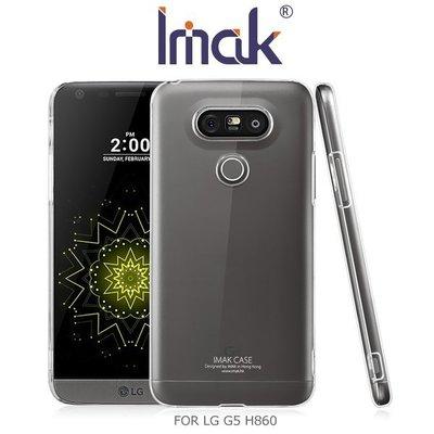 *phone寶*IMAK LG G5 H860 羽翼II水晶保護殼 透明殼 硬殼 保護殼