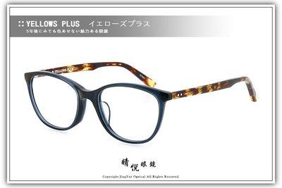 【睛悦眼鏡】簡約風格 低調雅緻 日本手工眼鏡 YELLOWS PLUS 39253