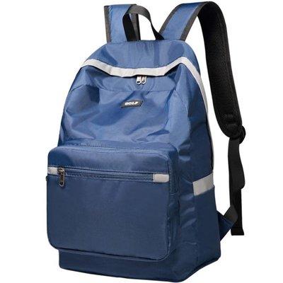 輕薄旅行包大容量可折疊雙肩包包男女 超輕便攜防水戶外旅游背包