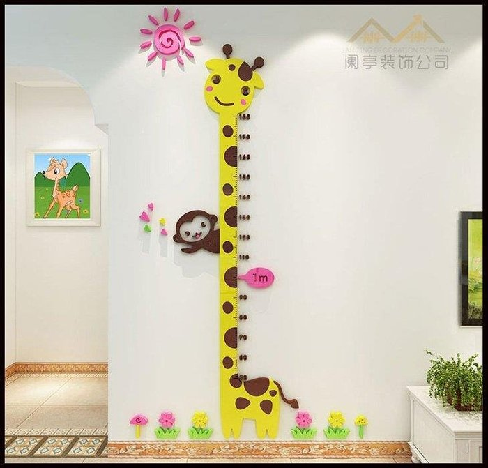 哆啦本鋪 卡通長頸鹿3D立體身高貼寶寶測量身高尺兒童房幼稚園客廳牆貼裝飾D655