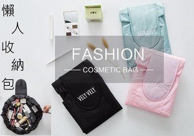 品樂小舖 韓國款式懶人化妝包 便攜式旅行袋 化妝品收納袋 化妝品收納包 大容量抽繩束口袋