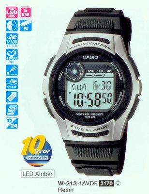 全新CASIO手錶W-213【LED燈光5組多功能鬧鈴貪睡裝置】