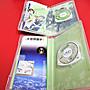 ㊣大和魂電玩㊣ PSP 四季星月 星座彼氏 限定版{日版}編號:Q3---掌上型懷舊遊戲