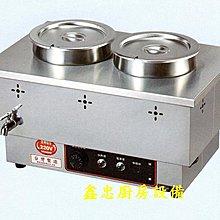 鑫忠廚房設備-餐飲設備:圓桶電熱保溫湯池保溫鍋-賣場有西餐爐-快速爐-冰箱-工作檯-水槽