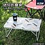 【大山野營】贈收納袋 KAZMI K9T3U007 迷你...