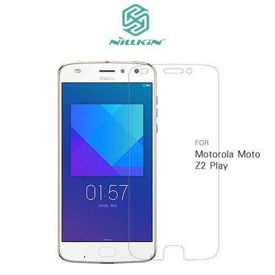 --庫米--NILLKIN Motorola Moto Z2 Play Z2P Amazing H 鋼化玻璃貼 鋼化膜