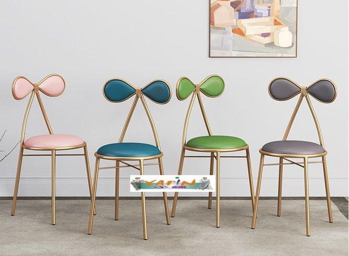 【yapin小舖】北歐風格/單椅/ 餐椅 /化妝椅/ 辦公椅/會議椅/咖啡椅/招待椅/休閒椅/櫃台椅/傢俱