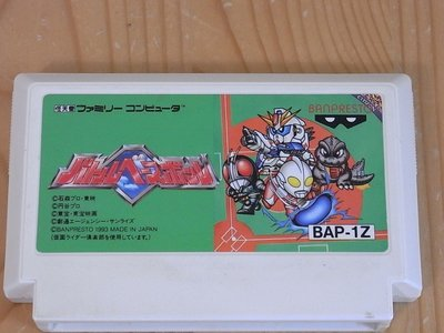 【小蕙生活館】.FC日版卡帶 ~ Battle Baseball 假面超人 戰鬥棒球