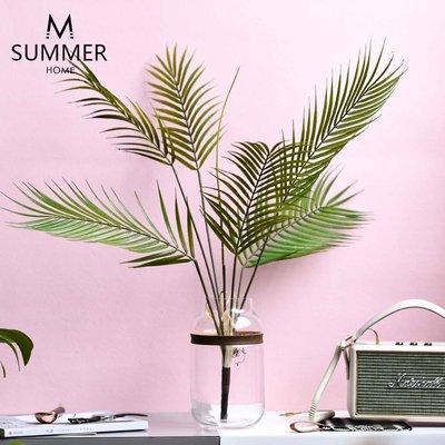 高仿花北歐INS仿真植物棕櫚葉假葵葉花藝插花裝飾花瓶假樹葉套裝道具