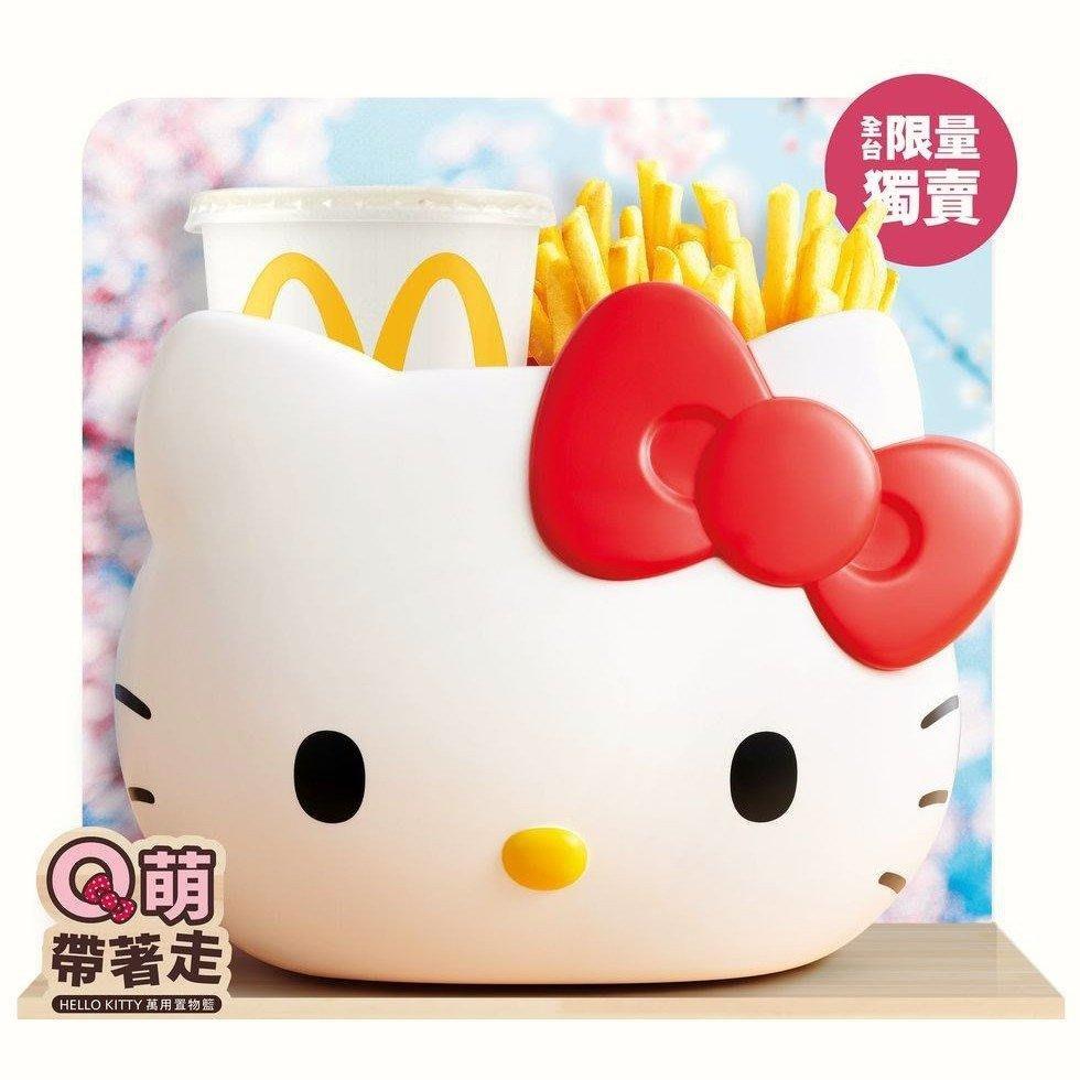 台灣麥當勞 ❤ Hello Kitty ❤ 萬用置物籃