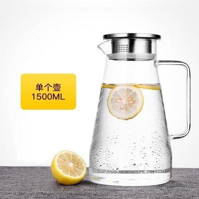 ☜男神閣☞家用冷水壺玻璃耐熱高溫晾涼白開水杯扎壺防爆大容量透明水瓶