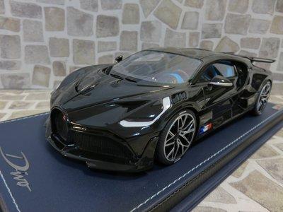 宗鑫 MR BUG09SE Bugatti DIVO Black Carbon Glossy 黑炭纖
