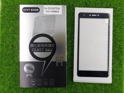 貳 CITY BOSS Xiaomi 紅米 Note4X 保貼 3D曲面鋼化玻璃 紅N4X 不碎邊滿版滿膠黑色