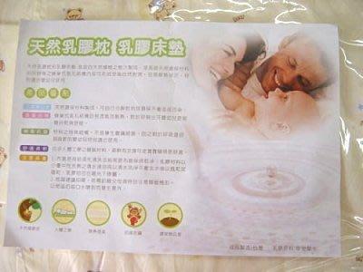@企鵝寶貝二館@100%純天然乳膠床墊~嬰兒床小床專用床墊  布套*1