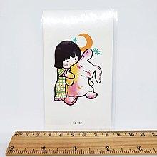 【萌古屋】泫雅風彩虹TZ-150 - 防水紋身貼紙刺青貼紙