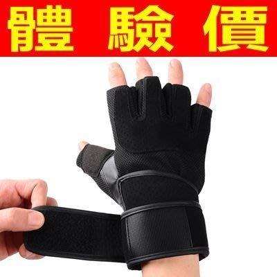 健身手套 運動手套 半指護腕手套-啞鈴單槓訓練透氣防滑男手套69v1[獨家進口][米蘭精品]