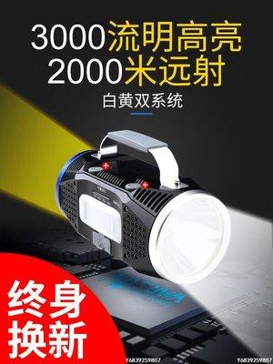【可開發票】強光手電筒可充電超亮遠射LED氙氣多功能家用戶外5000w探照手提燈[户外照明]