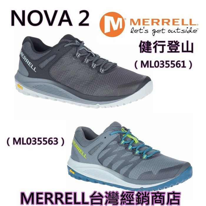 2020最新款美國MERRELL野跑系列NOVA 2登山健走多功能鞋