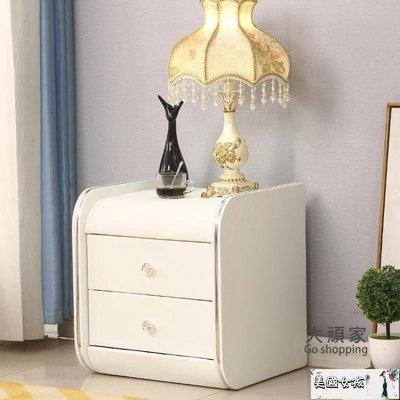 床頭櫃 簡約現代時尚小戶型迷你35cm40cm46cm軟包白色整裝床頭櫃皮T 17色【美國女孩】