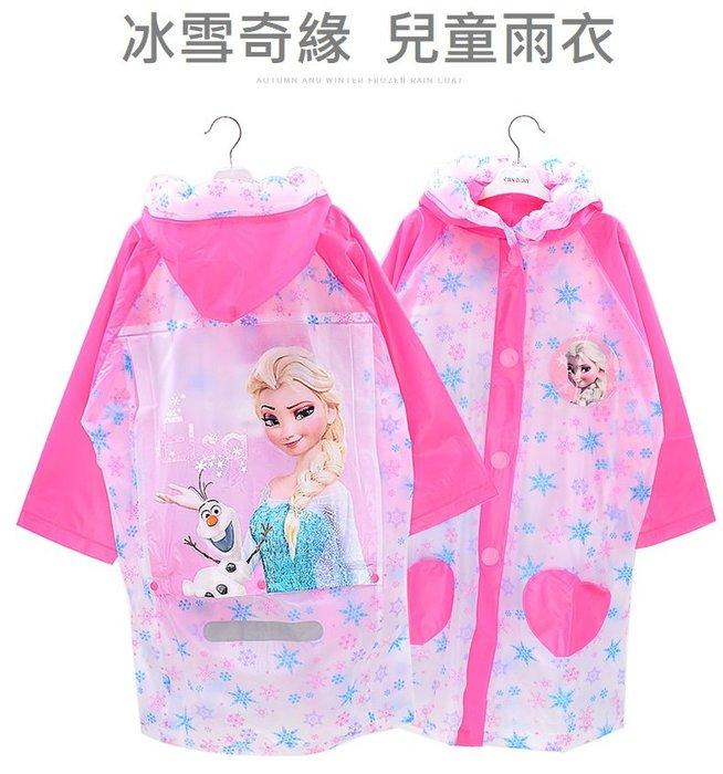 【溜。溜。選物】冰雪奇緣PVC兒童雨衣 蘇菲亞 蜘蛛人 雨衣