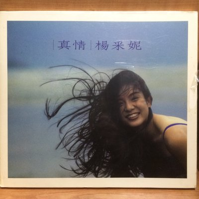 CD 楊采妮 Charlie Young Choi Nei 寫眞集 全新未拆 (100% Brand New)