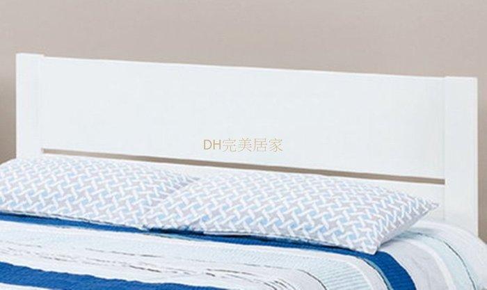 【DH】貨號BC68-1商品名稱《松木》3.5尺松木實木烤白床片(圖一) 備有五尺可選.質感一流˙簡約設計.新品特價