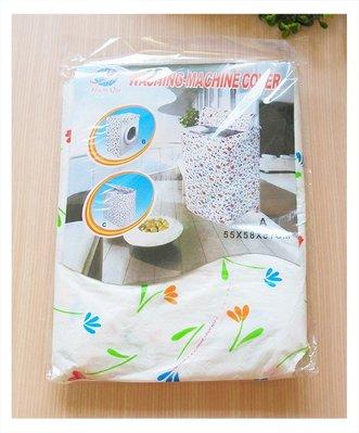【贈品禮品】A3647 花樣洗衣機防塵套(A版)/上掀式洗衣機防曬罩/上開式洗衣機保護防水罩/創意居家樂活布置