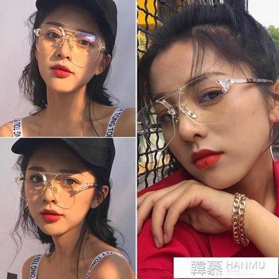 韓版透明平光鏡女素顏大框網紅眼鏡框架潮軟妹個性眼睛男復古