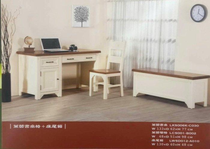 實木雙色/白色4尺半書桌工作桌 原木電腦桌櫃檯辦公桌簡約風好收納台中鄉村風傢俱另有床組 書櫃客廳組【歐舍傢飾】
