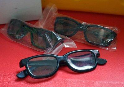3D 眼鏡 3副