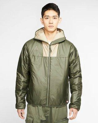 [Butler] 優惠代購 Nike Acg Primaloft Hooded Jacket 外套 CD7650-325