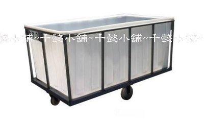 千懿小舖~7mm-1000公升大型白色儲水收納桶/化學桶/原料儲存桶/染布車桶/養殖用魚桶/塑膠桶/運輸桶/收納桶