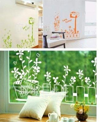 小妮子的家@開心花園壁貼/牆貼/玻璃貼/磁磚貼/汽車貼/家具貼