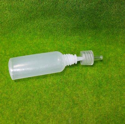 【五旬藝博士】塑膠容器 筆尖型 扁平 23ML容器 、顏料分裝、噴畫、顏料罐、筆尖瓶、塑膠瓶罐 桃園市