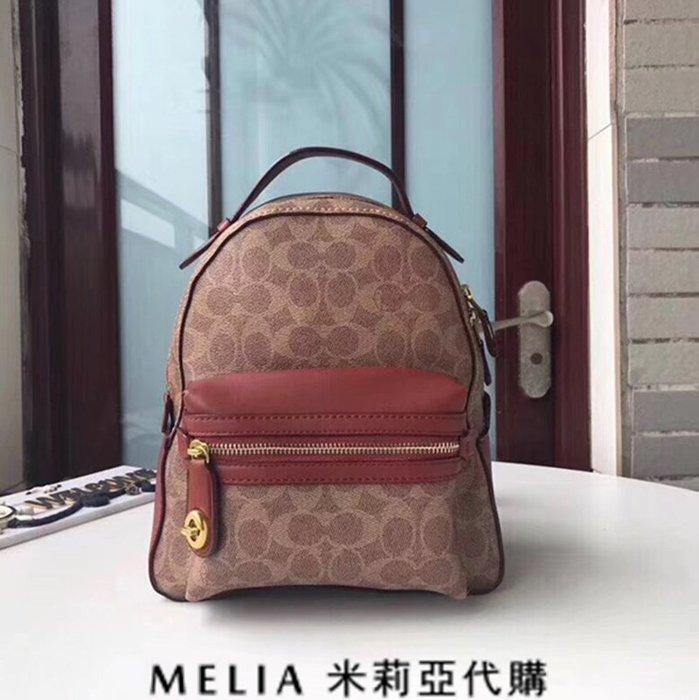 Melia 米莉亞代購 COACH 2018ss 7月更新 F32715 雙肩包 後背包 書包 休閒包