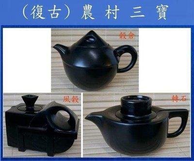 金牛礦晶.茶盤.茶壺【黑膽石心 石壺】vqq-4