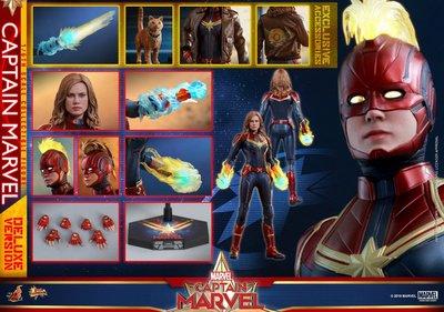 全新現貨未開封 ht hot toys Captain Marvel Deluxe Version Hottoys mms522