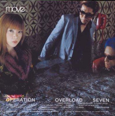 MOVE ~ m.o.v.e ~  Operation Overload 7 - 日版全新未拆, 早已絕版