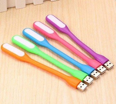 【1支=10元】USB LED白光護眼檯燈 小夜燈 照明燈 手電筒 閱讀燈 適用行動電源 筆電