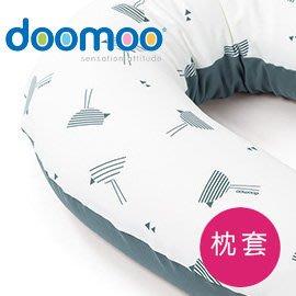 辰果購物 比利時Doomoo Buddy月亮枕專用枕套-森綠鳴鳥 枕頭套