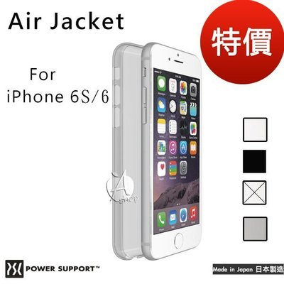 活動價【A Shop】Power Support iPhone 6S /6 Air jacket 保護殼 透黑 無保貼款