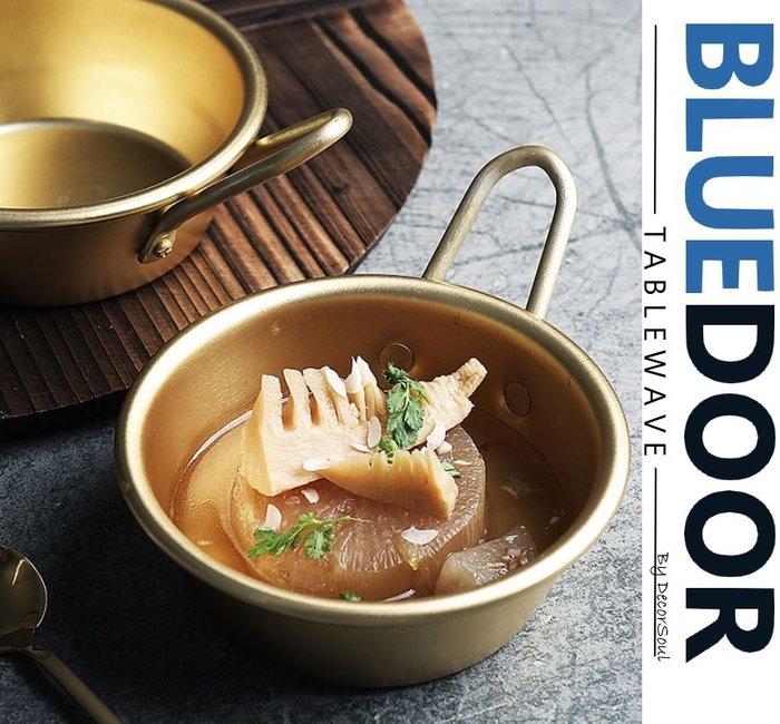 BlueD_ 韓式 黃鋁材質 米酒碗 小菜碗 麵碗 飯碗 清酒碗 小菜碟 傳統文化 設計 廚房餐廳 韓國 導熱導冷快速