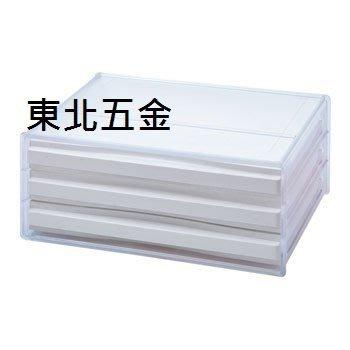 附發票 (東北五金) A4資料櫃DDH-103N/文件櫃/公文櫃/抽屜櫃/收納櫃/置物櫃/分類櫃/工具箱/3抽