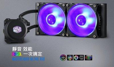 【也店家族 】 Cooler Master 酷媽 MasterLiquid ML240L RGB 水冷 散熱器支援AM4