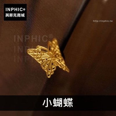 INPHIC-掛飾 壁飾配件裝飾diy金屬衣櫃昆蟲傢俱貼花-小蝴蝶_ep5i