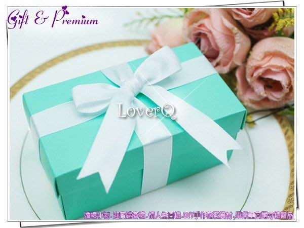 樂芙 二入經典藍禮盒 * Tiffany禮盒 婚禮小物 喜糖盒 蛋糕塔 糖果 湖水藍禮盒 緞帶包裝盒 金莎巧克力 果醬