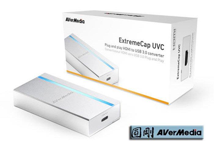 【開心驛站】含運~圓剛 BU110 免驅動影像擷取器 ExtremeCap UVC 手機直播 1080p60