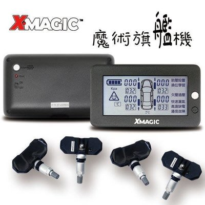 【胎壓偵測器】100%台灣製造「德國低頻傳輸X-MAGIC」T5e Tiida March Livina Sentra