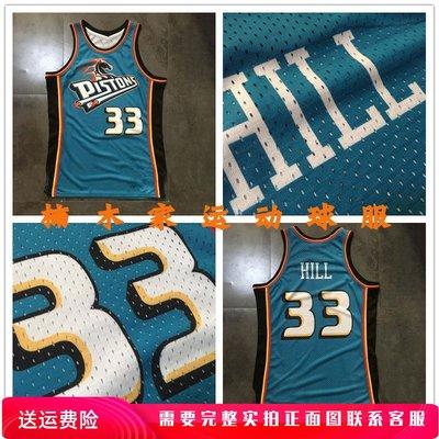 正品球衣~活塞隊33號格蘭特希爾 復古球衣 綠色黑邊 數碼印花籃球服背心